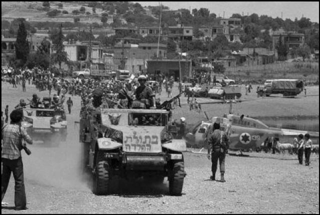 1976-invasion