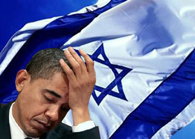 obama-vs-israel-ii