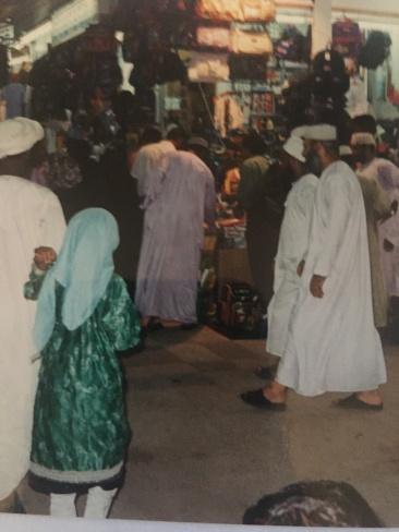 oman market place